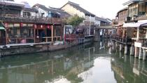 Private Zhujiajiao Tour to Water Town with Boat Ride , Shanghai, Half-day Tours