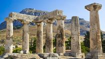 Ancient Corinth and Daphni Monastery Half-Day Tour from Athens, Athens, Day Trips