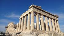 Athens Full Day Tour with Lunch, Athens, Bus & Minivan Tours