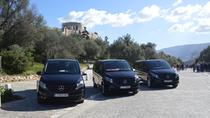 Athens Private Transfer: Central Athens Hotel to Piraeus Port, Athens, Private Transfers