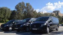 Athens Private Transfer: Piraeus Port to Central Athens Hotel, Athens, Private Transfers