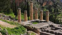 Delphi: A Day Tour at the navel of the world from Athens, Athens, Sailing Trips
