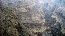 Private Tour: The Grand Canyon of Oman and Jebel Shams Day Trip, マスカット