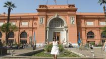 Half Day Egyptian Museum with treausry of king tut ankh amon, Cairo, Cultural Tours