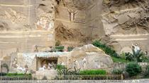 Half-Day Tour to the Cave Church of St. Simon, Cairo, Half-day Tours