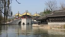 Private Yangzhou One-Day Tour, Eastern China, Private Sightseeing Tours
