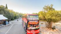 Athens Shore Excursion: City Sightseeing Athens and Piraeus Hop-On Hop-Off Tour, アテネ