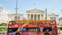 City Sightseeing Athens, Piraeus & Beach Riviera Hop-On Hop-Off Tour, Athens, Private Sightseeing ...