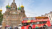 City Sightseeing St Petersburg Hop On Hop Off Tour, St Petersburg, Hop-on Hop-off Tours