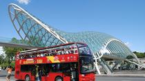 City Sightseeing Tbilisi Hop-On Hop-Off Tour, Tbilisi, Hop-on Hop-off Tours