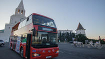 Sightseeing in Kasan: Hop-on-Hop-off-Tour, Kazan, Hop-on Hop-off Tours