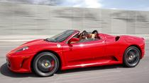 Archerfieldからのフェラーリスポーツカー乗客体験, Brisbane, Private Sightseeing Tours