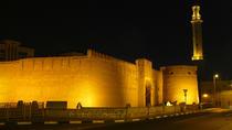 After Dark Tour of Old Dubai with Dinner, Dubai, Night Tours