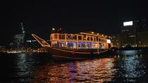 Dubai City Tour and Dhow Cruise Combo, Dubai, Full-day Tours