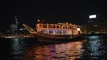 Dubai City Tour and Dhow Dinner Cruise Combo , Dubai, Full-day Tours