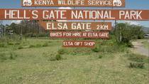 HELLS GATE NATIONAL PARK DAY TOUR, Nairobi, Attraction Tickets