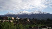 Small-Group Arequipa Countryside Tour Including La Mansion del Fundador, Arequipa, Walking Tours
