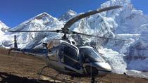 Mount Everest Scenic Helicopter Tour: Base Camp Landing, Kathmandu, Helicopter Tours