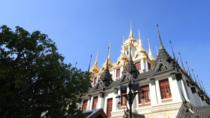 Old Bangkok City Walking Tour, Bangkok, Cultural Tours