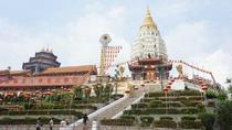 Half-Day Penang Kek Lok Si Temple Private Tour, Penang, Half-day Tours