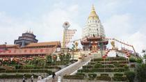 Half-Day Penang Kek Lok Si Temple Tour, Penang, Half-day Tours