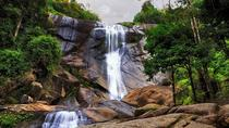 Private Day Tour of Langkawi with Cable Car and Telaga Tujuh Waterfalls, Langkawi, Day Trips