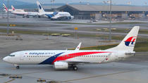 Private Kuala Lumpur International Airport Arrival Transfer, Kuala Lumpur, Airport & Ground...
