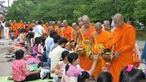 Private Tour: Half-Day City Tour of Luang Prabang, Luang Prabang, Private Day Trips