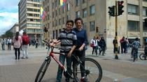 1-Day Bike Rental in Bogotá, Bogotá, Bike & Mountain Bike Tours