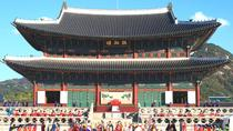 Full Day Royal Palace and Korean Folk Village Tour, Seoul, City Tours