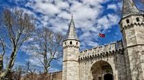 Full Day Istanbul Old City Tour, Istanbul, City Tours
