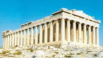 Athens Private Small Group Full Day, Athens, Running Tours