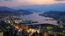 Nagasaki Audio Tour, Nagasaki, Audio Guided Tours