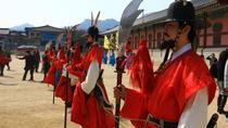 Full-Day Tour of Royal Palace and Korean Folk Village, Seoul, Full-day Tours