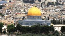 Islamic Heritage Jerusalem Private Tour, Jerusalem, Private Sightseeing Tours