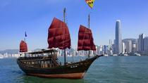 Aqua Luna Hop-On Hop-Off Boat Tour of Victoria Harbour, Hong Kong, Custom Private Tours