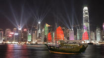 Aqua Luna - Symphony of Lights Bootstour in Hong Kong, Hong Kong SAR, Attraction Tickets