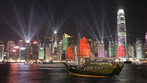 Aqua Luna: Symphony of Lights Cruise in Hong Kong, Hong Kong SAR, Night Cruises