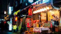 Walking Food Tour in Tokyo , Tokyo, Food Tours