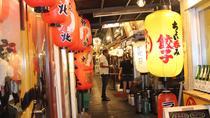 Walking Food Tour in Tokyo , Tokyo, Food Tours