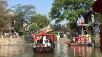 All-inclusive-Fengjing Water Town und Shanghai City Highlights Private Tagestour, Shanghai, Gondel-Bootstouren