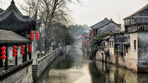 Fengjing Ancient Water Town Private Tour from Shanghai with Layover Option, Shanghai, Gondola ...