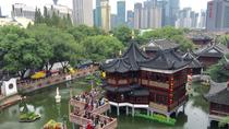 Private Shanghai City Discovery Day Tour with Lunch, Shanghai, Walking Tours