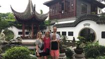 Private Zhujiajiao Ancient Town and Harmony Garden Day Tour with Gondola Ride, Shanghai, Half-day...