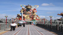 4-Day Tour of Central and Southern Taiwan from Taipei Including Kaohsiung and Sun Moon Lake
