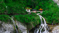 5-Day Best of Taiwan: Sun Moon Lake, Taroko Gorge, Kaohsiung, Taitung, Taipei, null