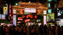 Private Tour: Taipei Gourmet Day Tour by MRT, Taipei, Food Tours