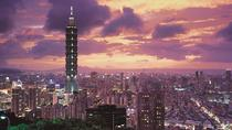 Taipei Night Tour including Din Tai Fung Dinner, Taipei, Food Tours