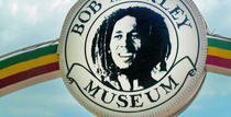 Day Trip to The Bob Marley Museum from Montego Bay, Montego Bay