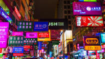 CUSTOMISE YOUR VISIT: FULL DAY WITH A LOCAL IN HONG KONG, Hong Kong SAR, Cultural Tours